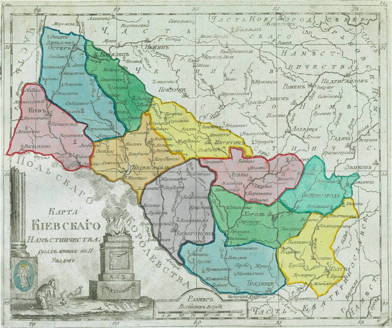 Карты Черниговской губернии 918e81e8722e