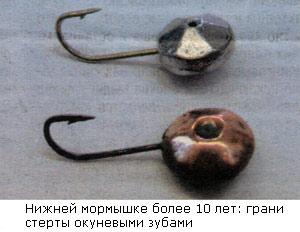 """Окунь """"жрет"""" граненые 9c9f29ae44a7"""