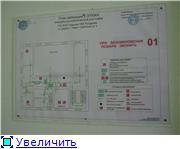 Ноябрь 2006. Мангазеев и Стрыгин осматривают здание УНКВД КО - Страница 2 Aa4785331db8t
