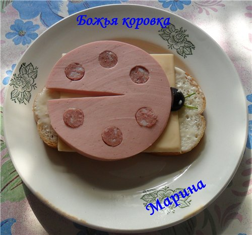 Праздничные бутерброды 344175139027
