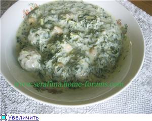 Голосуем за лучшее блюдо Азербайджанской кухни B0995f24479at