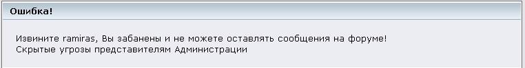 forum.magik.ru 5f41db8ce81d
