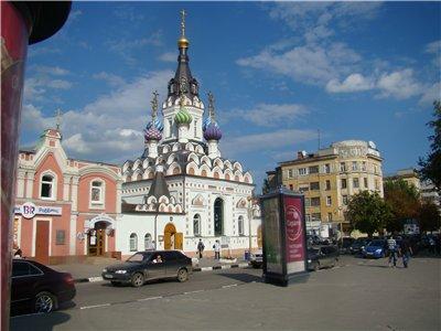 Путешествие из России в Казахстан 0cfe41a2b260