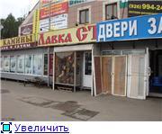 Лавка старины на Ново-рязанском шоссе. C7f7b0512af5t