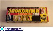 Радиола Факел (Факел-М). A3081bf5562ct