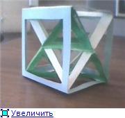 Руны и кубик Рубика Bdde416624ect