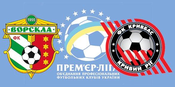 Чемпионат Украины по футболу 2012/2013 E6d269478a36