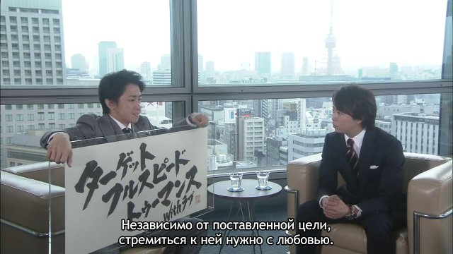 Сериалы японские - 6  - Страница 3 A93eae067f72