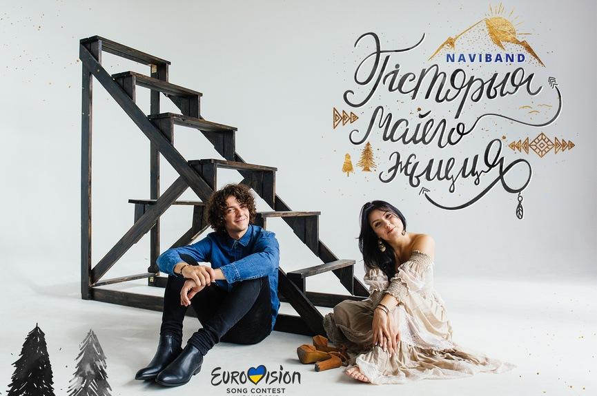 Евровидение - 2017 23403a271dbd