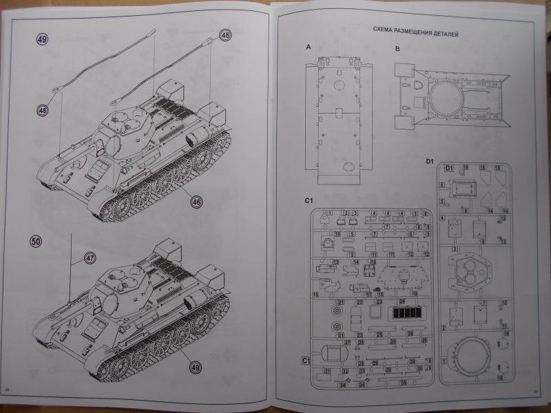 Обзор Т-34-76 выпуск начала 1943г 1/35 (Моделист №303529) 4be6d7fc86ee