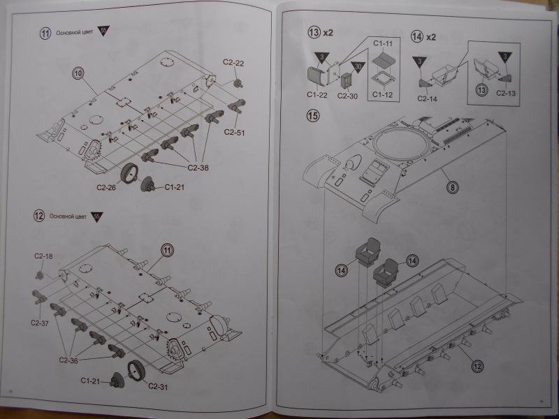 Обзор Т-34-76 выпуск начала 1943г 1/35 (Моделист №303529) 5f0dbb3e64cd