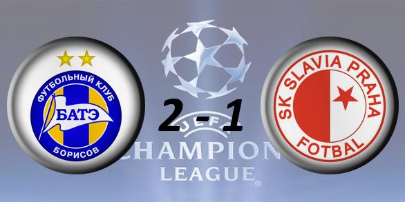 Лига чемпионов УЕФА 2017/2018 6bea66b21d8b