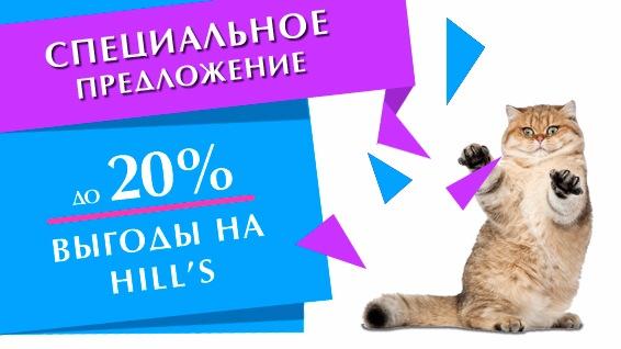 Интернет-магазин зоотоваров Счастливый Питомец C89d9bbf372a