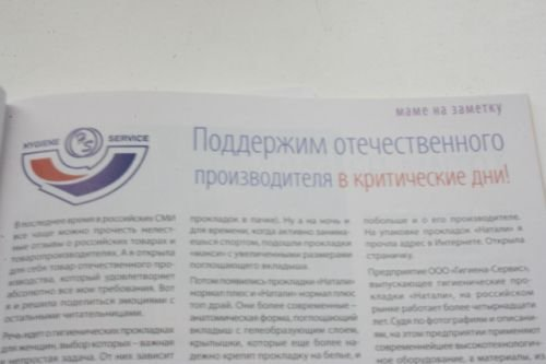 Что написано пером... - Страница 2 24e3c2ec1fff