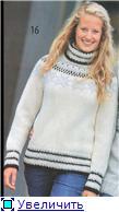 Кофточки, свитера и пуловеры  Df95d8aec943t