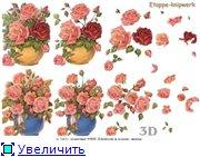 3D-декупаж 991bdc932217t