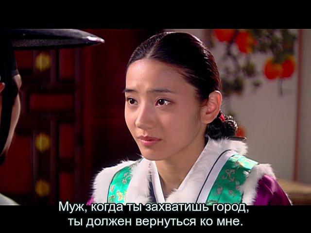 Сериалы корейские - 2 732bade33fac
