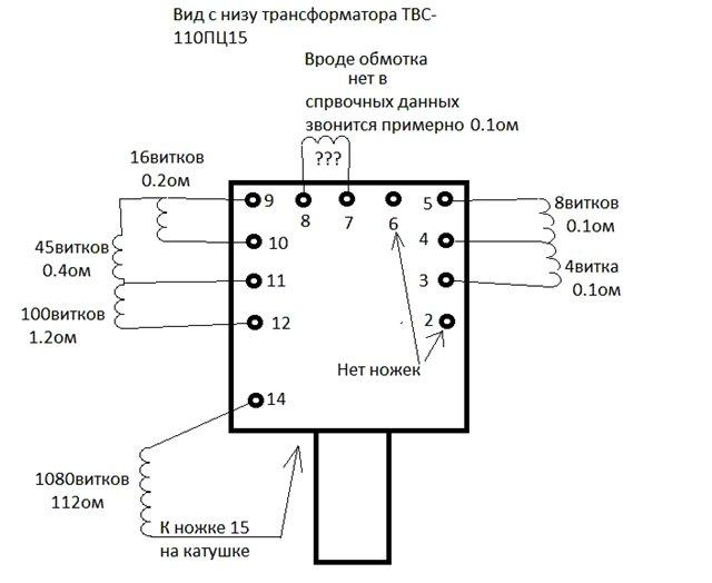 Раздел для самостоятельной сборки генератора.(схемы, чертежи, описания работы) - Страница 2 4fb403f6def3