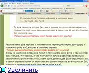 РУННАЯ грамматика - Страница 2 6dc4f68e36d9t