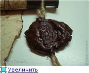 Древний свиток с печатью из воска 793b8554f238t