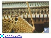 Мастер-классы по вязанию на машине - Страница 1 76c8edc8c16dt