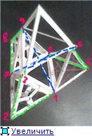 Руны и кубик Рубика D7d5bfb2144ft