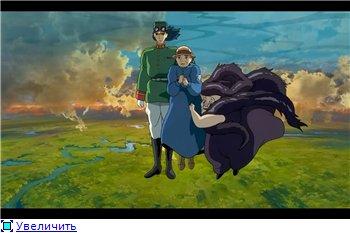 Ходячий замок / Движущийся замок Хаула / Howl's Moving Castle / Howl no Ugoku Shiro / ハウルの動く城 (2004 г. Полнометражный) A6e91ed8c683t