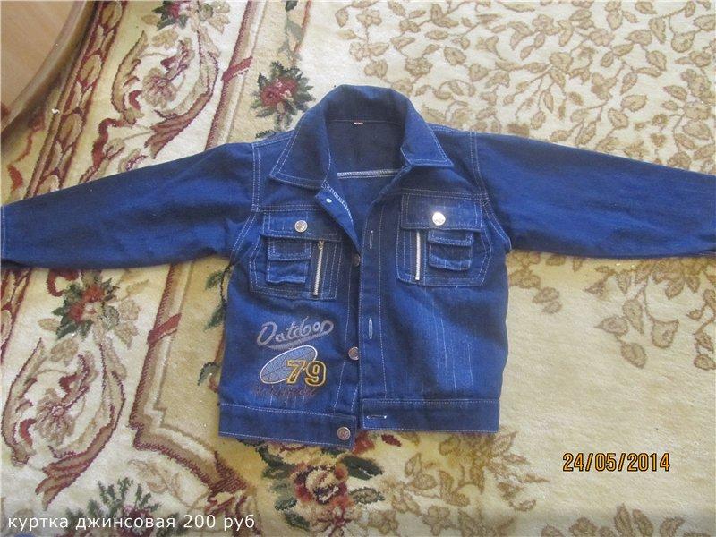 одежда для мальчика от 4 до 6 лет 0eb922c632ad