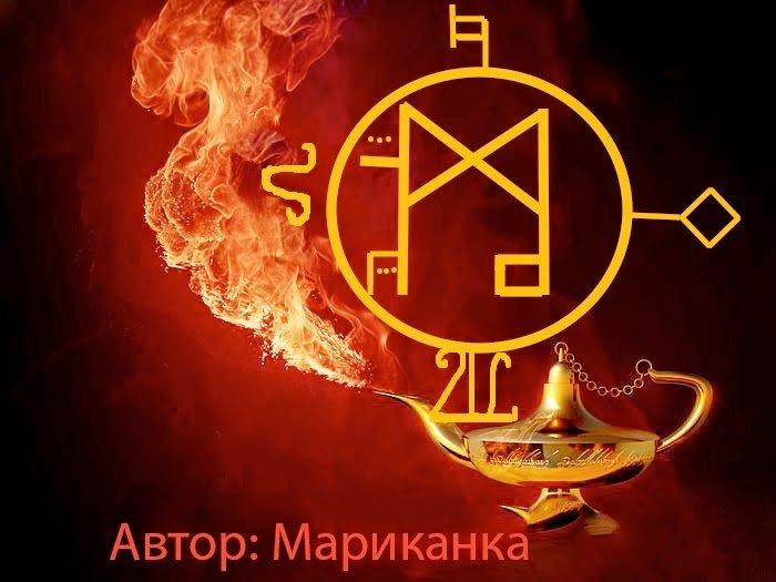 """Став """"Лампа изобилия"""" автор Мариканка D8f65044079b"""