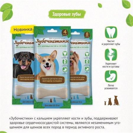 Интернет-зоомагазин Pet Gear - Страница 6 Ca8432dcb553
