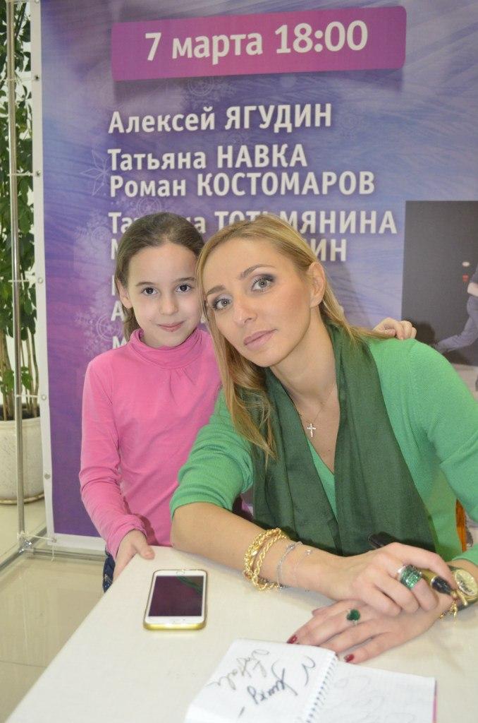 Татьяна Навка (архив) D0a42e369ba0