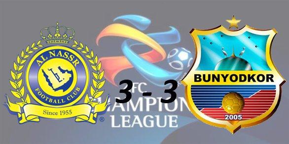 Лига чемпионов АФК 2016 9632c097e663