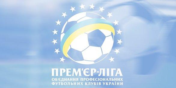 Чемпионат Украины по футболу 2016/2017 619473235982