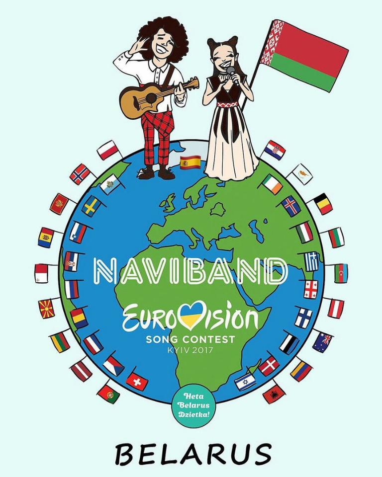 Евровидение - 2017 - Страница 2 1fcff774b026