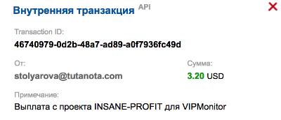INSANE PROFIT - insane-profit.com 92a7d0a11ac2