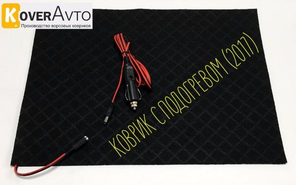 KoverAvto - Велюровые АВТОКОВРИКИ - Страница 2 2a3999ea4201