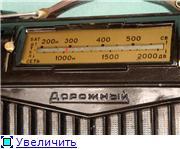 """Радиоприемник """"Дорожный"""". 1c0fbb69b9d8t"""