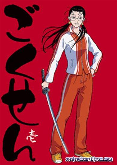 Топ 10 - учителей из манги и аниме. 7a64748c3118