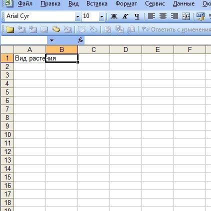 Осваиваем Excel 366b04e37fc2