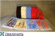 Мешочки для Таро и Рун. Продаются!  :) Cb16e58b9bb7t