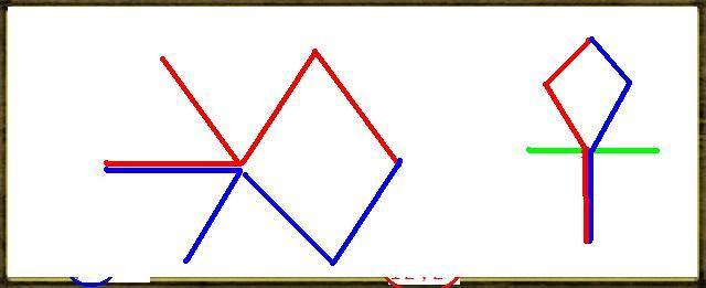 Эту загадку решал Шива - Страница 8 Cb5f662b1298