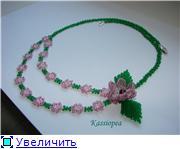 Творческая мастерская Kassiopea - Страница 7 2db24bd729bdt