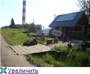 Лавка старины на Ярославском шоссе. 9ab45992f3a0t
