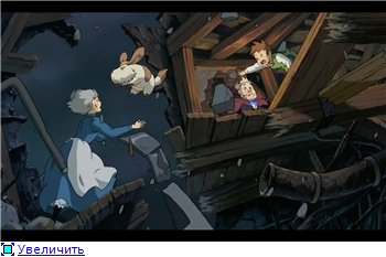 Ходячий замок / Движущийся замок Хаула / Howl's Moving Castle / Howl no Ugoku Shiro / ハウルの動く城 (2004 г. Полнометражный) - Страница 2 D3c2569a6824t