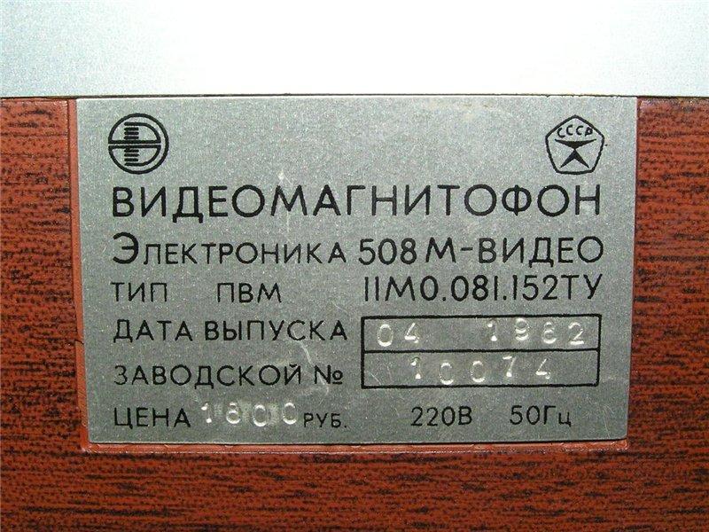 Мобильный телефон был изобретен в СССР еще в 1957 году 6d27b21351b0