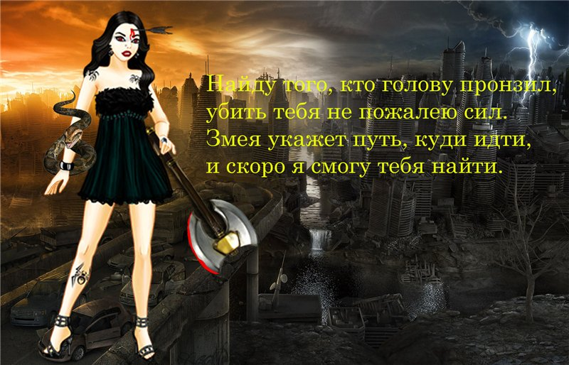 """Конкурс """"Зомби вечеринка""""  - Страница 2 E263d9018213"""