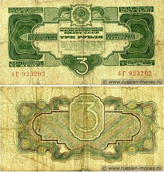 Экспонаты денежных единиц музея Большеорловской ООШ 56d91d919115