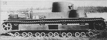 Т-28 прототип D9d10715f184t