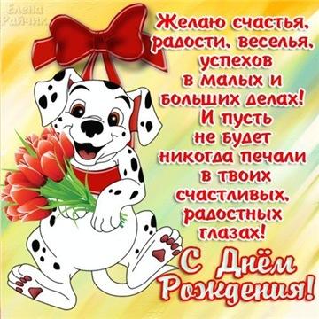 Поздравляем с Днем Рождения Галину (galina333) 4a2bd272601bt