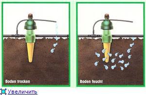 Автоматический полив растений 17de73003504t